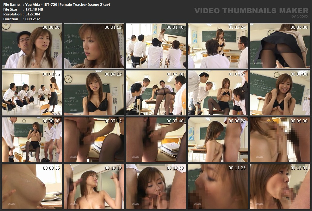 Yua Aida - [KT-720] Female Teacher (scene 2).avi.jpg