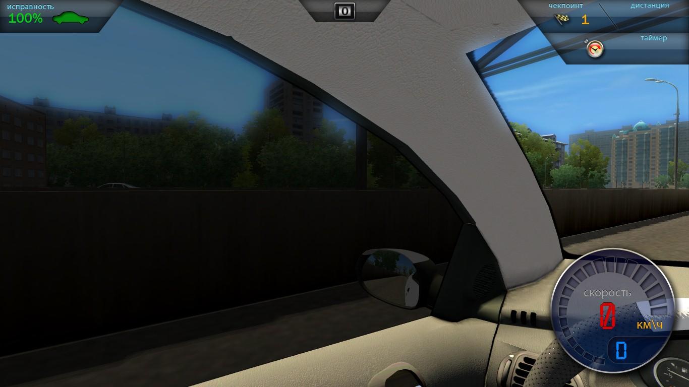 screenshot_25-01-2013_16-37-59_0_0.jpg