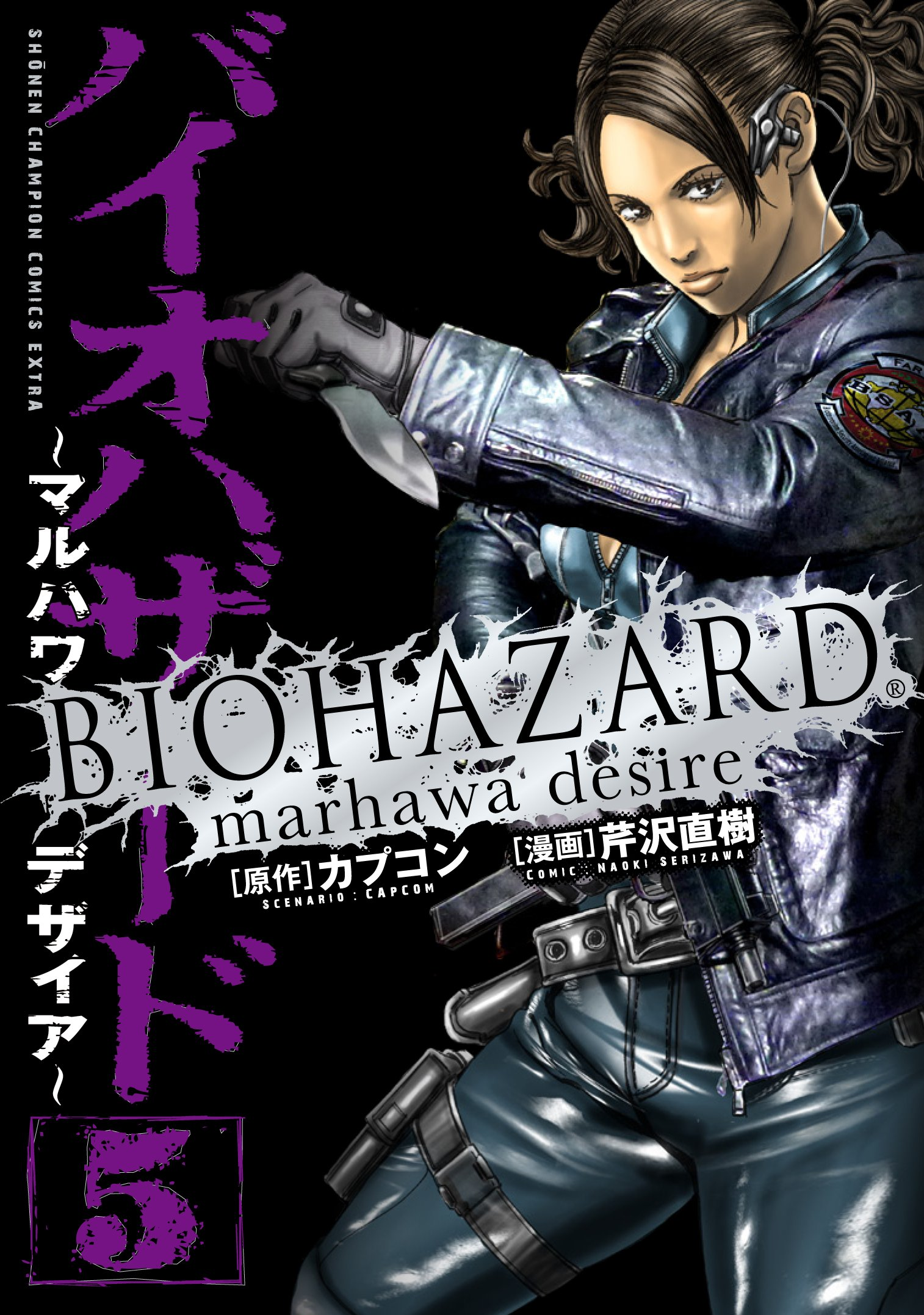 biohazard-marhawa-desire-05-akita.jpg