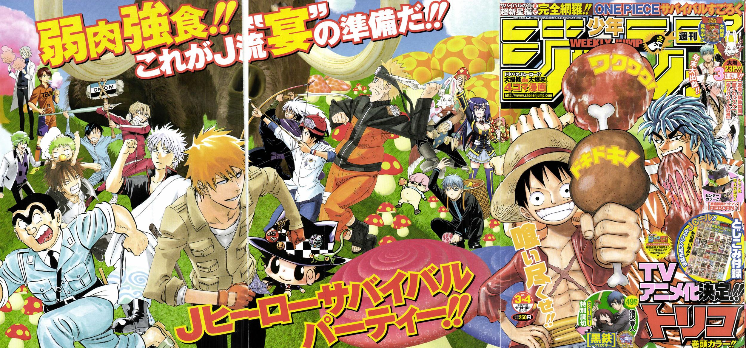 2011-Weekly Shonen Jump #03.04-2011b.jpg