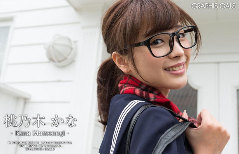 top_kana-m_1.jpg