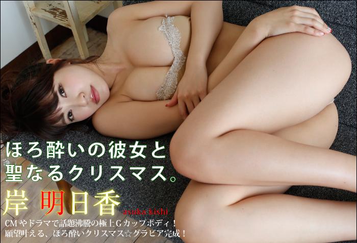 gra_kishi1.jpg