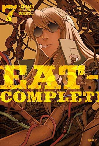EAT-MAN COMPLETE EDITION(7) (???.jpg