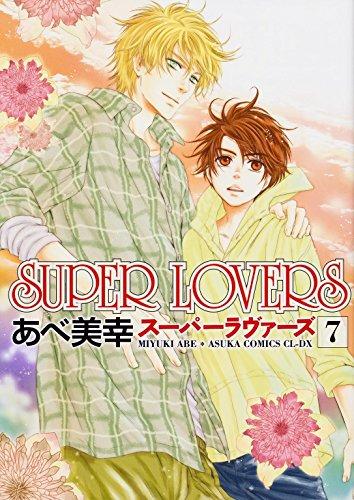 SUPER LOVERS (7) (????????CL-DX).jpg