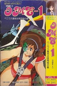 Poster SF Lolita Fantasy.jpg