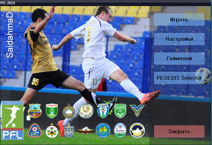 UZ-PFL patch 2014 1.00 for PES 2014.PNG