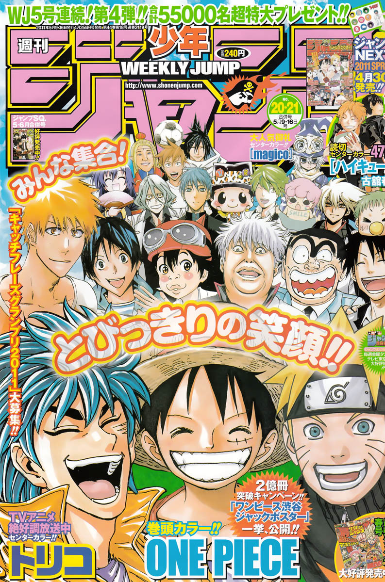 2011-Weekly Shonen Jump #20.21-2011.jpg