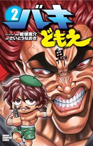 baki-domoe-02-akita.jpg