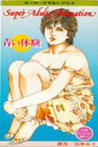 Poster Aoi Taiken.jpg