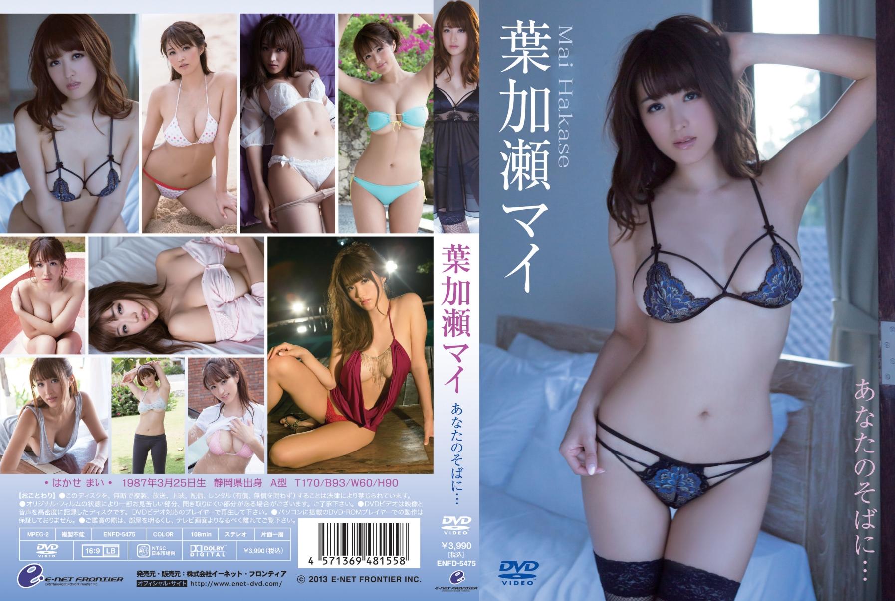 ENFD-5475_cover.jpg