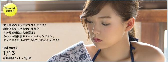 513_main_img.jpg