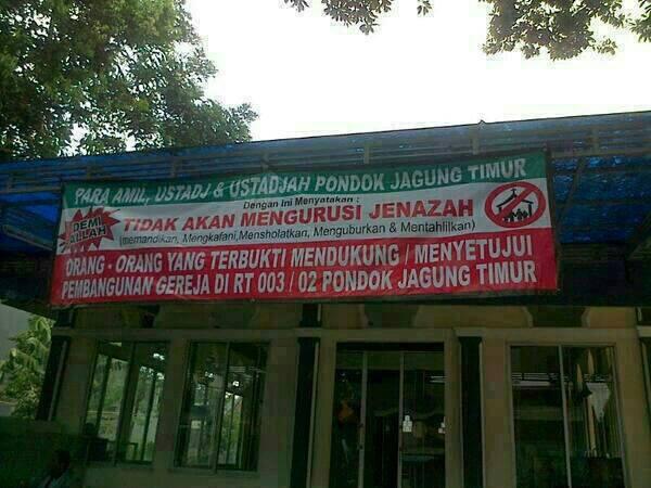 gereja dilarang.jpg