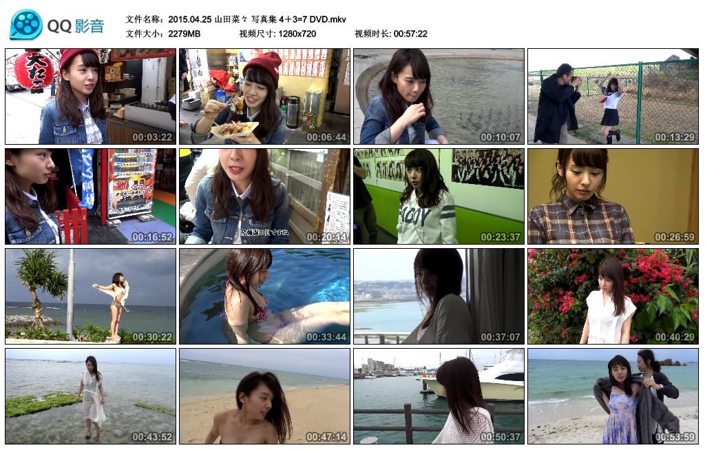 2015.04.25 ???? ??? 4?3=7 DVD.mkv_thumbs_2016.05.09.21_21_32.jpg